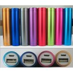 banque alimentation power bank PWBKP04