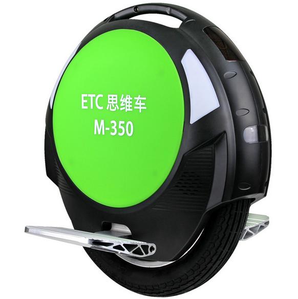 ETC M350 2