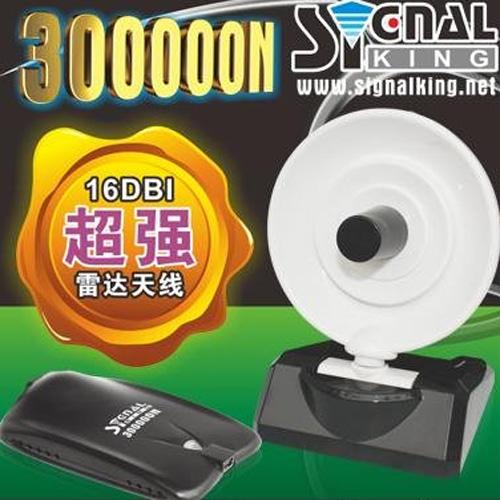 adaptateur wifi 2000mw 16dbi