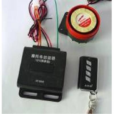 alarme moto STM503