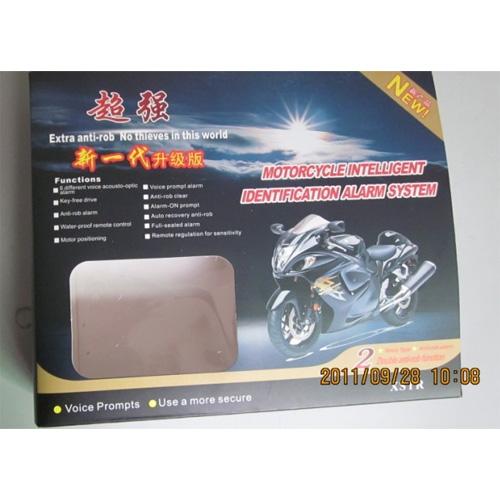 alarme moto MOTOALLBR2 pic2