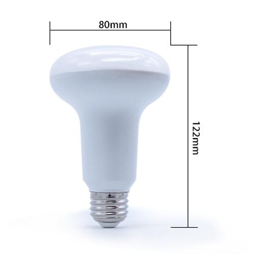 ampoule led RGBW 9W RF AMRGBW9W8012 pic4