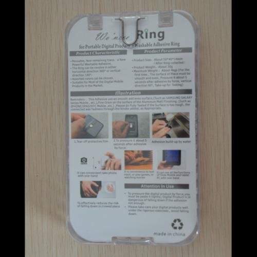 anneau de maintien telephone portable pic12