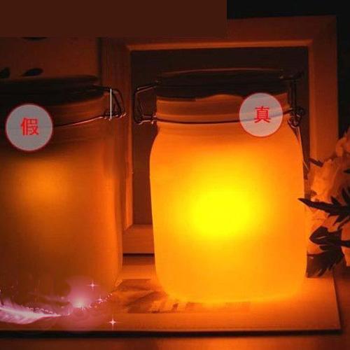 bocal lumineux solaire led