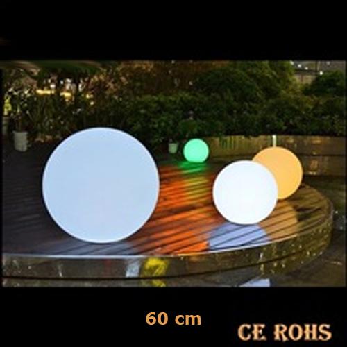 boule lumineuse led multicolore 50cm BOULED60