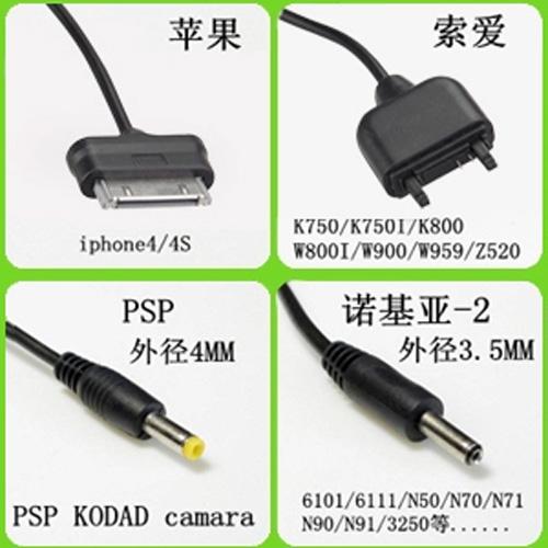 cable 10 connecteurs CAB410A pic10