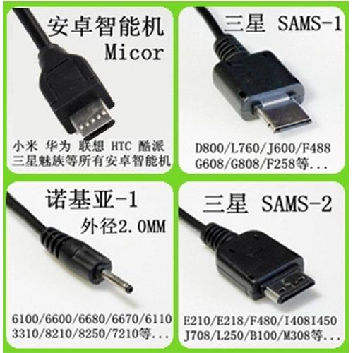 cable 10 connecteurs CAB410A pic11
