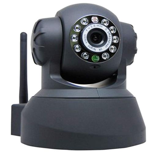 cam ra ip wifi motoris e avec vision nocturne mod le ip541 sur grossiste chinois import. Black Bedroom Furniture Sets. Home Design Ideas