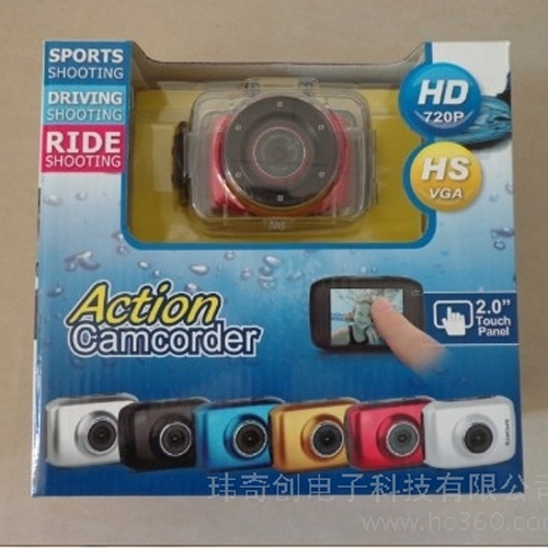 camera etanche HD action CAMSPRHDE pic11