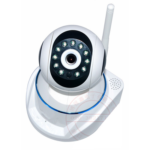 camera ip wifi HD CAMIPWIFI10 pic2