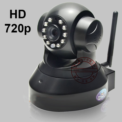 camera ip wifi hd 7837
