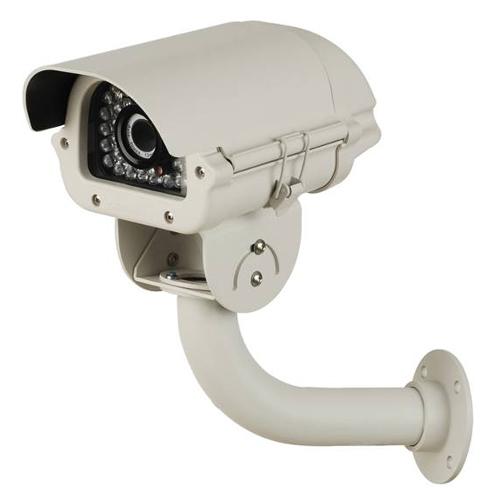 camera surveillance IC50B