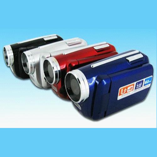 camescope DV139