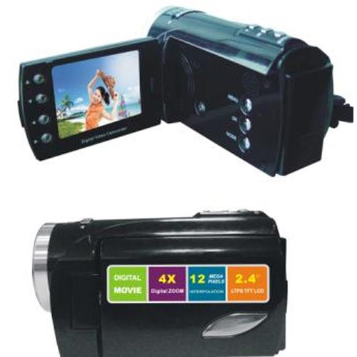 camescope DV7100A