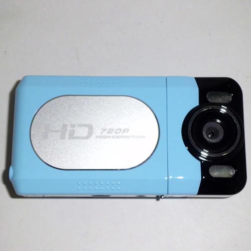camescope DV7200A pic7