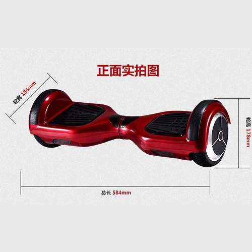 car balance electrique pic6