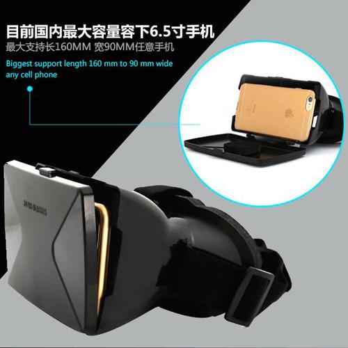 casque realite virtuelle pour smartphone VRV1 pic7