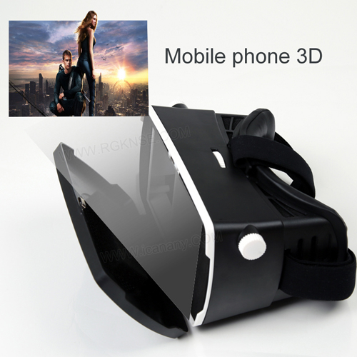 casque realite virtuelle pour smartphone VRV3 pic2