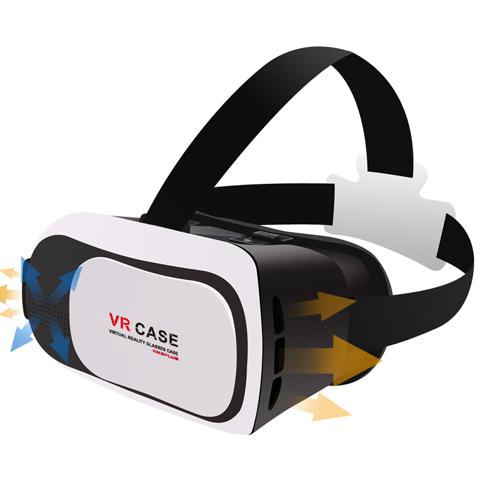 casque realite virtuelle pour smartphone VRV5