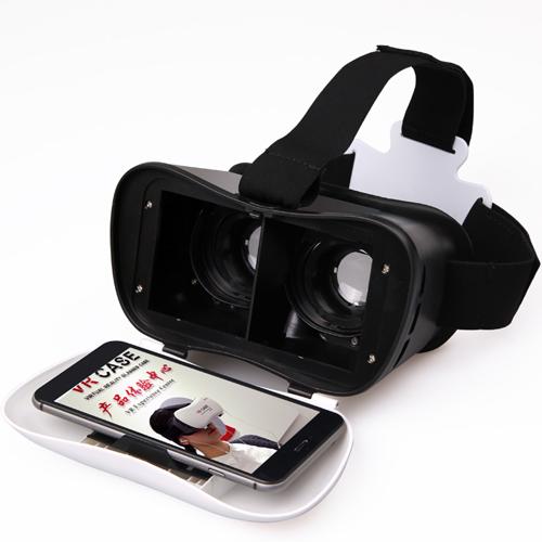 casque realite virtuelle pour smartphone VRV7 pic13