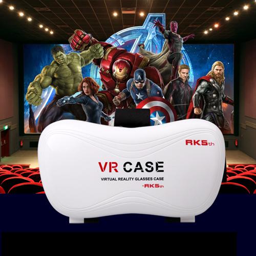 casque realite virtuelle pour smartphone VRV7