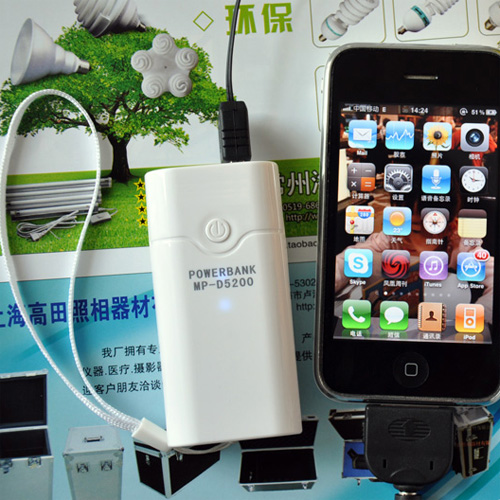 chargeur 5200 mAh