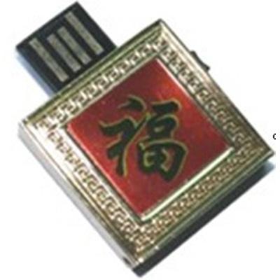 cle usb originale USBORG536