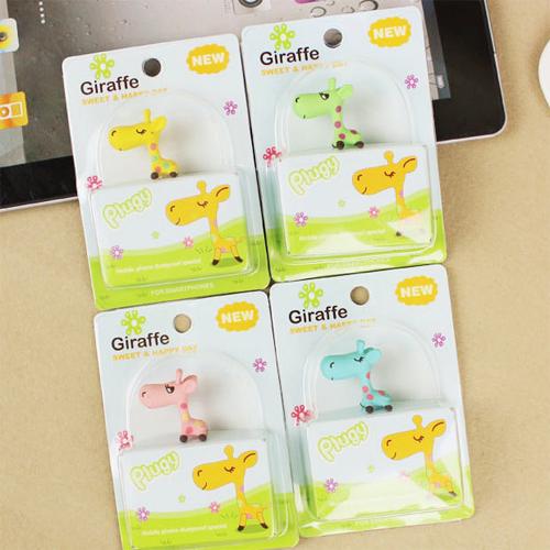 clip telephone jack girafe pic10