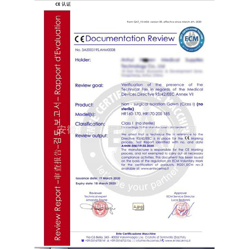 combinaison anti epidemie COMBCOVID pic9