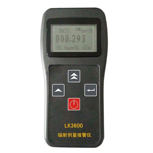 compteur geiger radioactivite LK3600 pic2