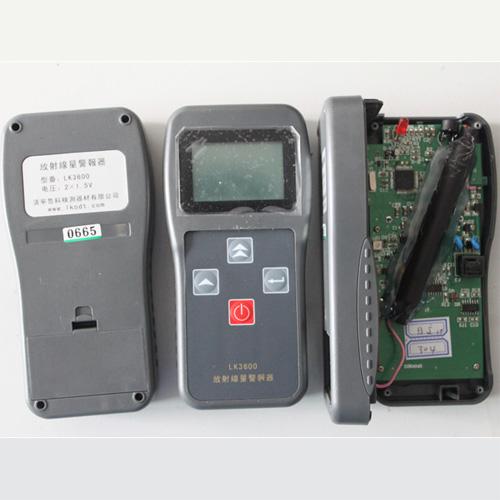 compteur geiger radioactivite LK3600 pic3