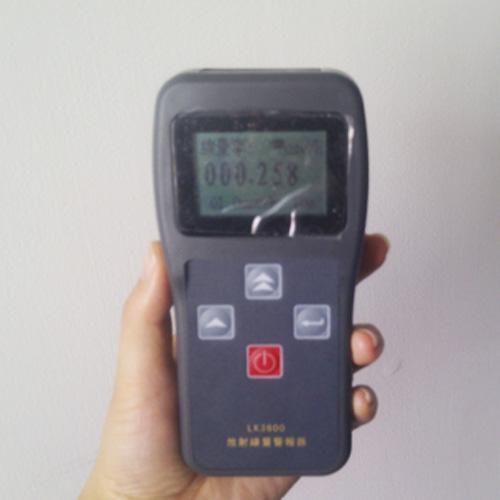 compteur geiger radioactivite LK3600 pic4