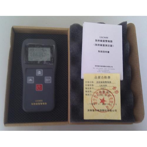 compteur geiger radioactivite LK3600 pic5
