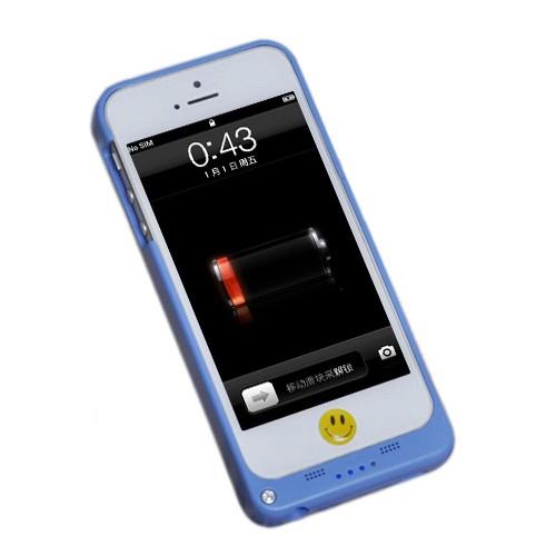coque iphone5 2200mah