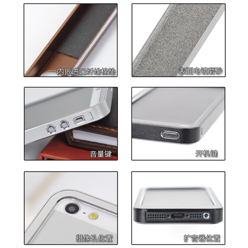 coque iphone5 COQIPH5F pic4