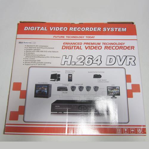 enregistreur DVR 5108 pic3