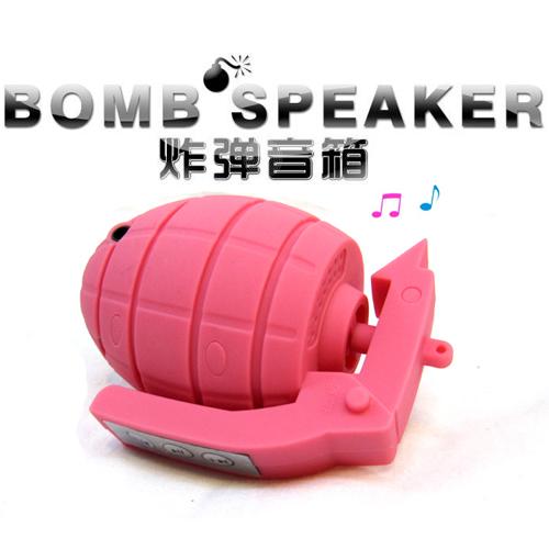 haut parleurs grenade HPGREN pic2