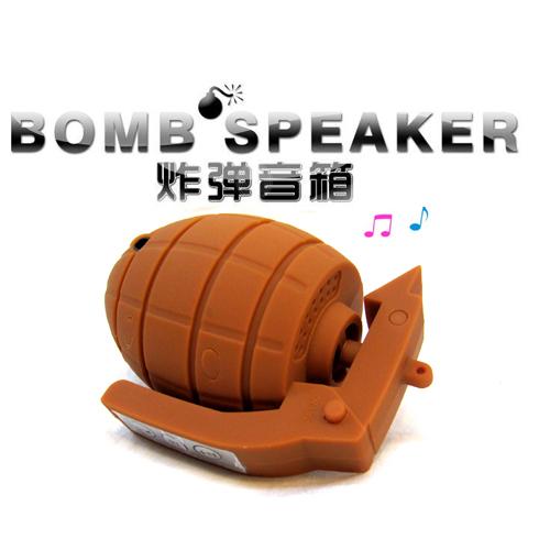haut parleurs grenade HPGREN pic7