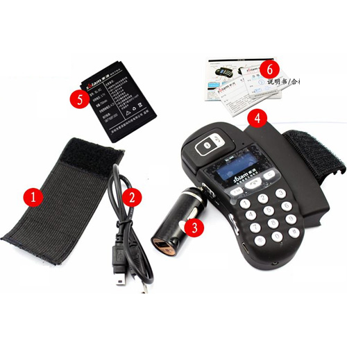 kit bluetooth SL880 pic6