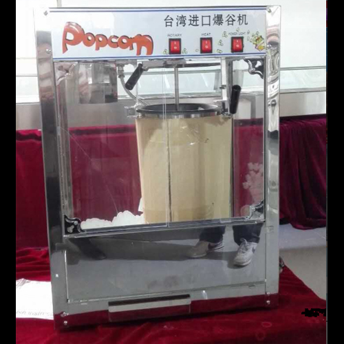 machine pop corn MPOP08A