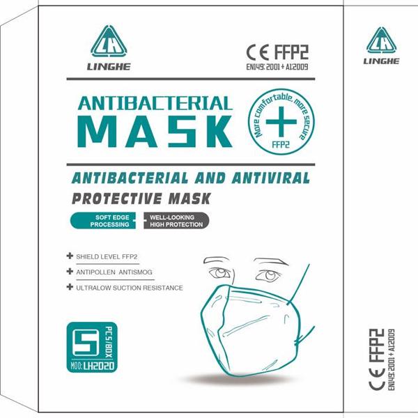masque FFP2 MSKFFP2 pic7