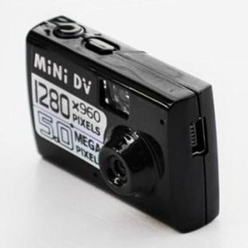 micro camera espion 5 mega pixels pic6