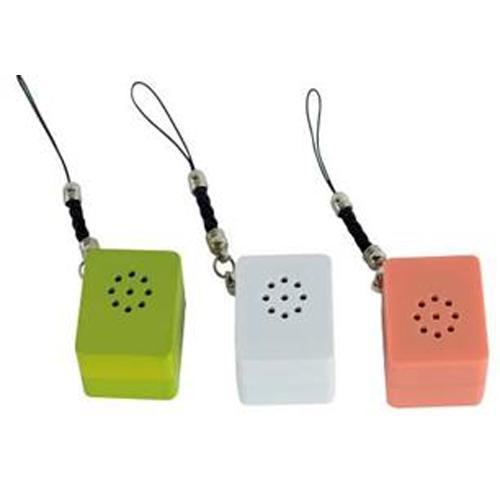 mini haut parleurs HP11