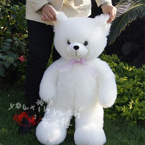 ours en peluche lumineux 80cm pic4