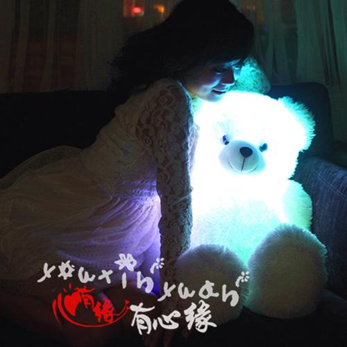 ours en peluche lumineux 80cm pic6