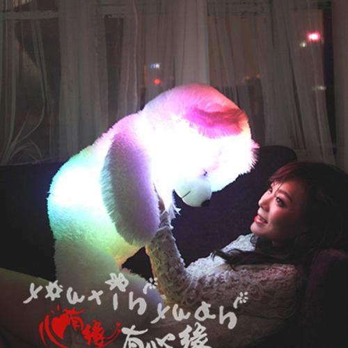 ours en peluche lumineux 80cm