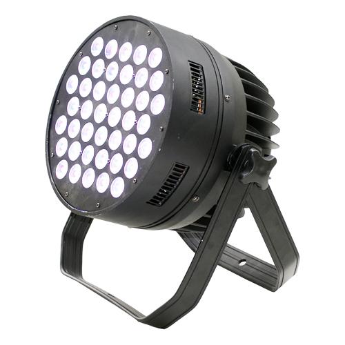 projecteur led PAR 150W RGB pic2