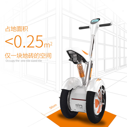scooter electrique airwheel A3 pic7