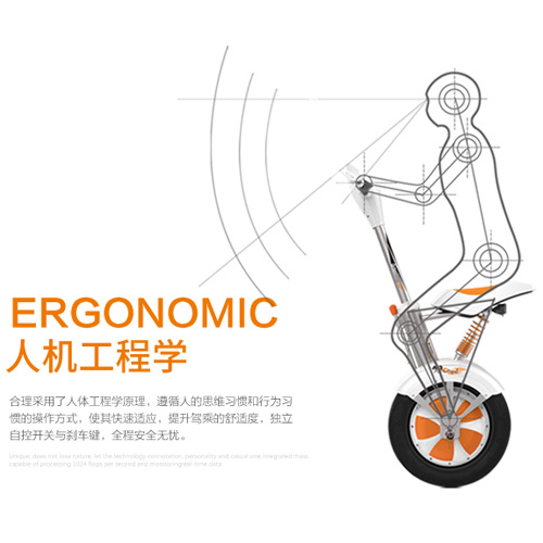 scooter electrique airwheel A3 pic8