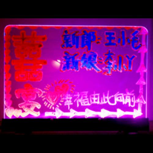 tableau de table lumineux pic4